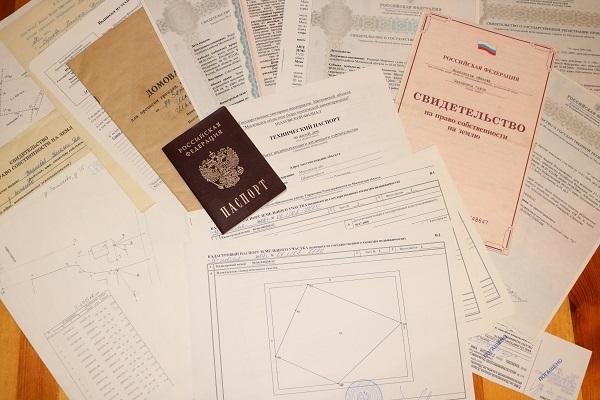 Документы необходимые для продажи дачи